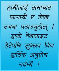 Janamat Feedback